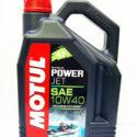 Масло для гидроцикла Motul PowerJet 4T 4L